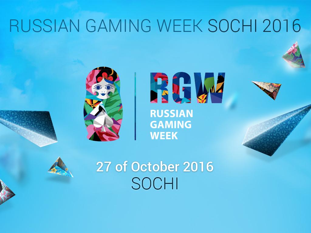 RGW_SOCHi_1024x768