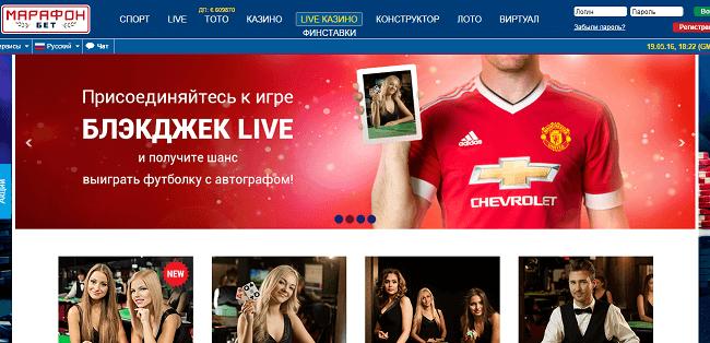marafon-live-casino-otzyvy