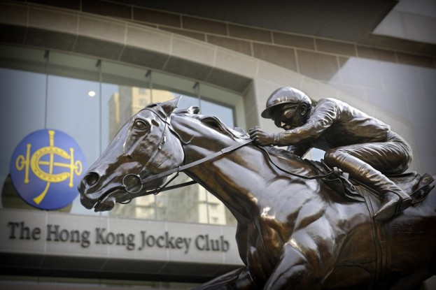 Hong Kong Jockey Club-623x415